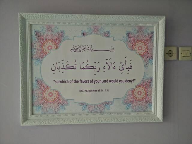 Pajangan Kaligrafi Surat Ar Rahman Ayat 13 Motif Maroco Uk 70x50