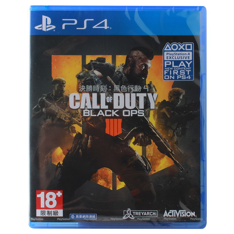 Ps4 Game Cod 15 At Call 15 14 Action Figure Karakter 4 War 14 Game China Ps 4 Shopee Indonesia