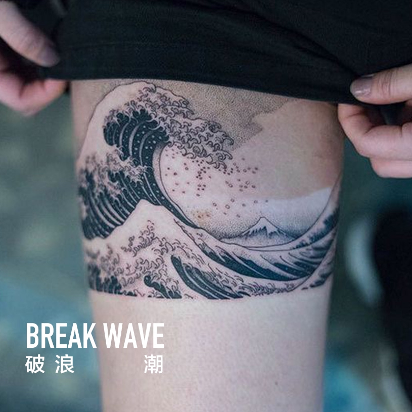 Stiker Tattoo Tato Temporer Jepang Motif Ombak Shopee Indonesia
