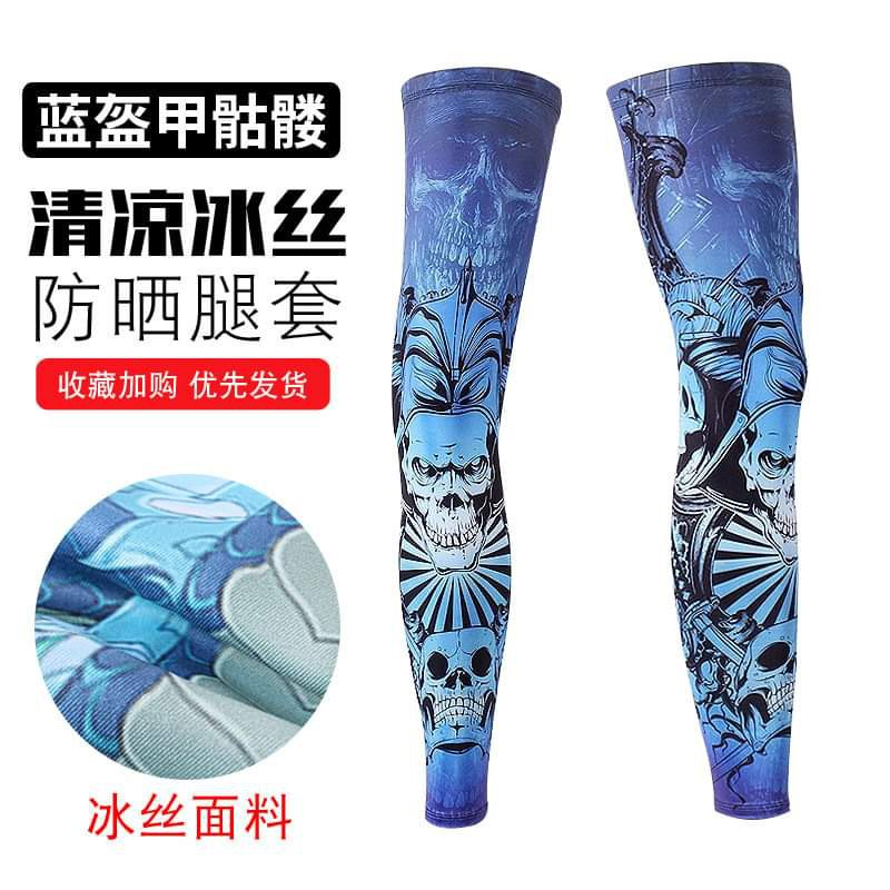 Leg Cover Up Sleeve Legging Mancing Fishing Sporstwear Shopee Indonesia