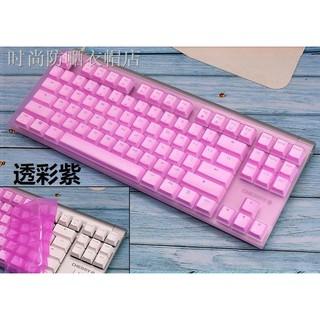 Keyboard Gaming Mekanik Cherry Mx Board 8 0 Dengan Backlight Shopee Indonesia