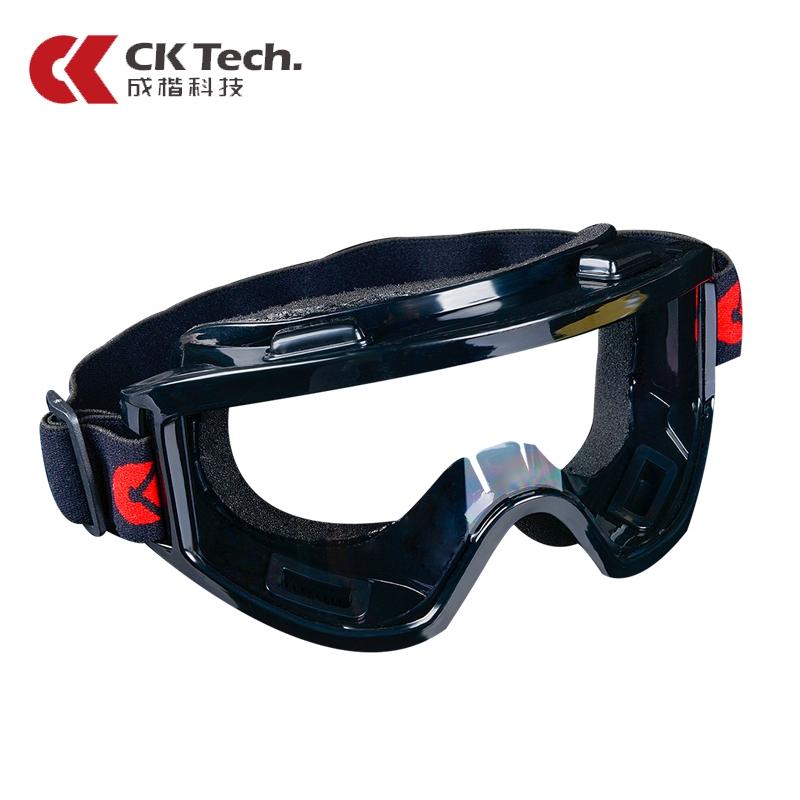39a3ce74b7 windproof kacamata - Temukan Harga dan Penawaran Online Terbaik - Januari  2019