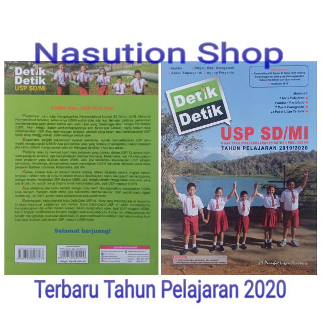 Terbaru Buku Detik Detik Usp Sd 2020 Intan Pariwara Dilengkapi Kunci Jawaban Shopee Indonesia