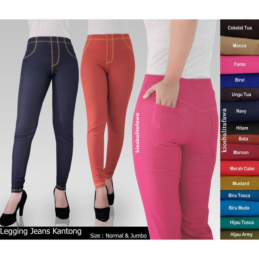 Baggy Jeans/baggy polos/celana wanita/celana jeans/celana murah/jeans murah/celana formal/bawahan | Shopee Indonesia