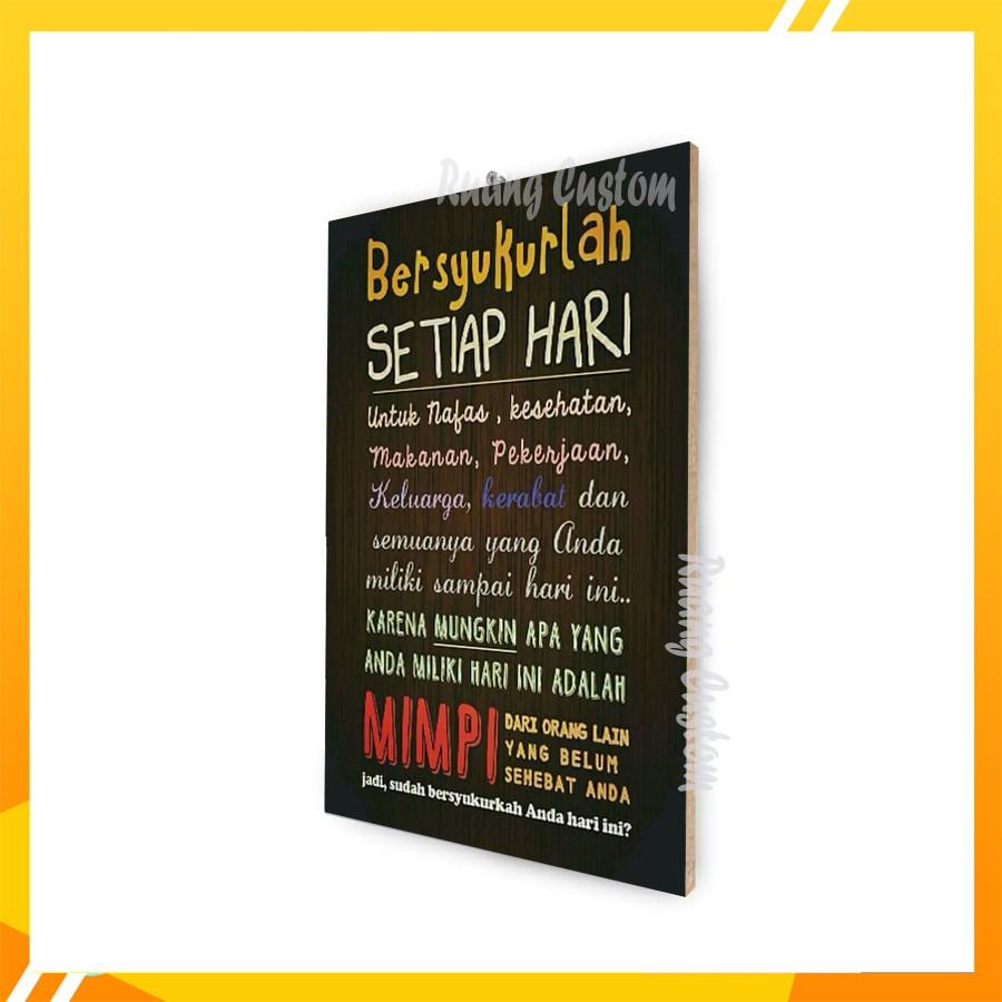 Hiasan Dinding Rumah Poster Kayu Dekorasi Kamar Walldecor Pajangan Dinding Islami Is48 Shopee Indonesia