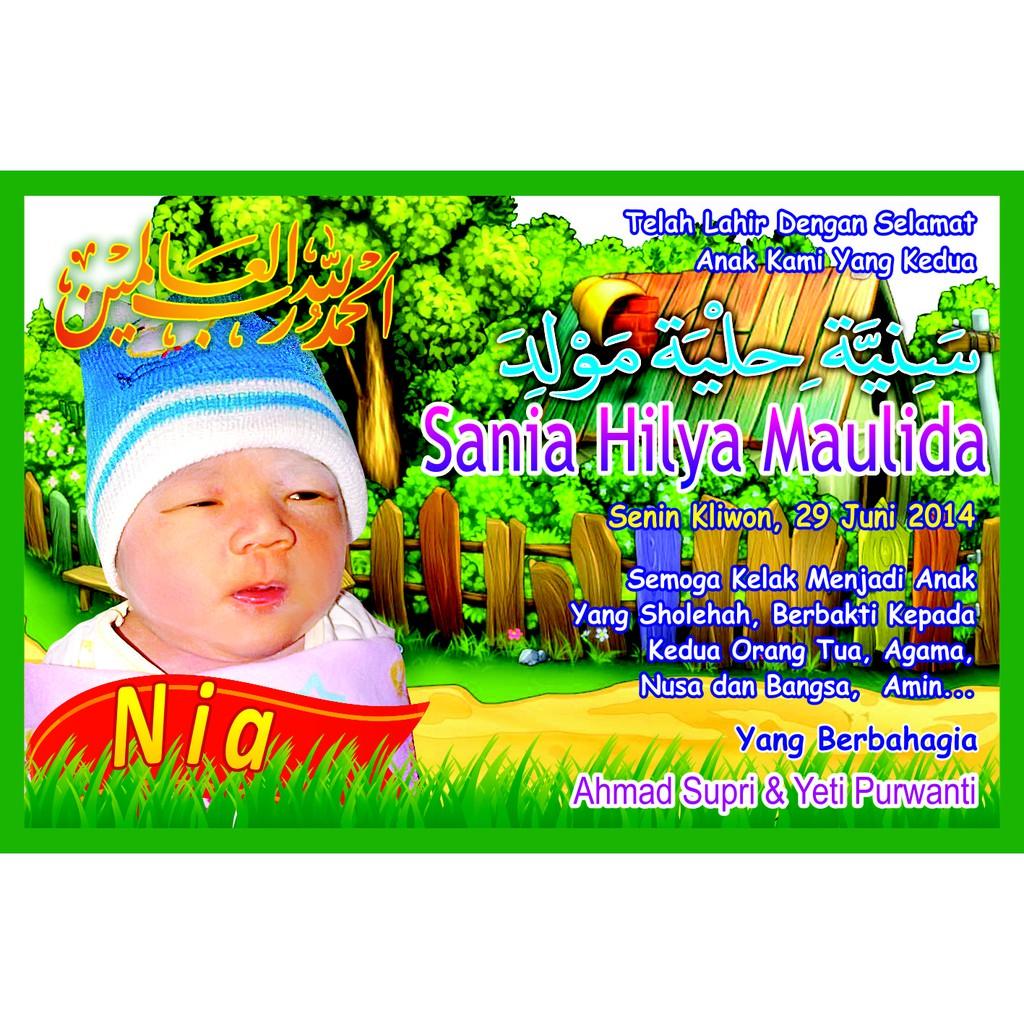 Banner Aqiqah Bayi - gambar spanduk