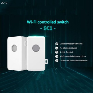 Broadlink WiFi Controller Smart Home Automation Module untuk iOS Android  amds