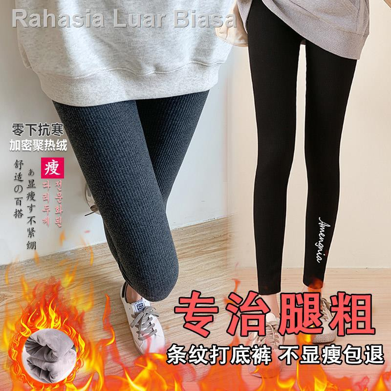 Celana Legging Panjang Wanita Motif Garis Untuk Musim Gugur Shopee Indonesia