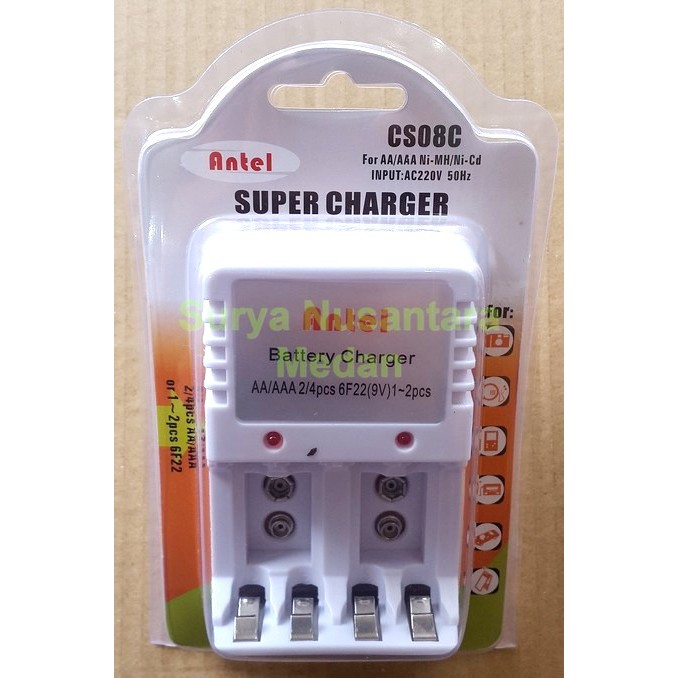 COD Intelligent Fast Led AA AAA Ni-MH Ni-Cd Rechargeable battery Charger  0c0be0cae9