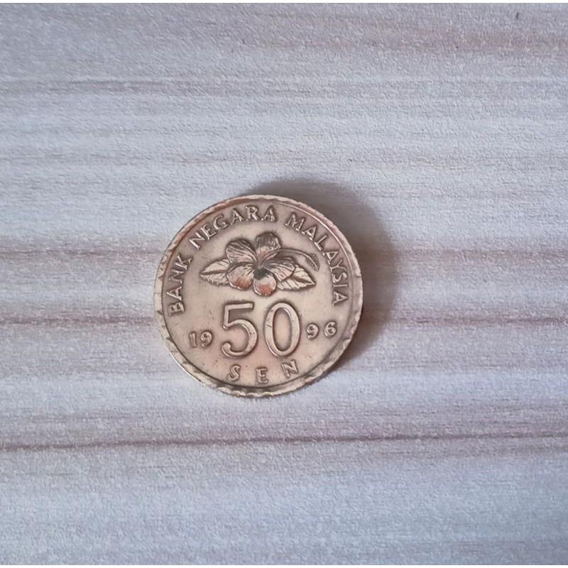 Koin Malaysia 50 sen ringgit (lama)