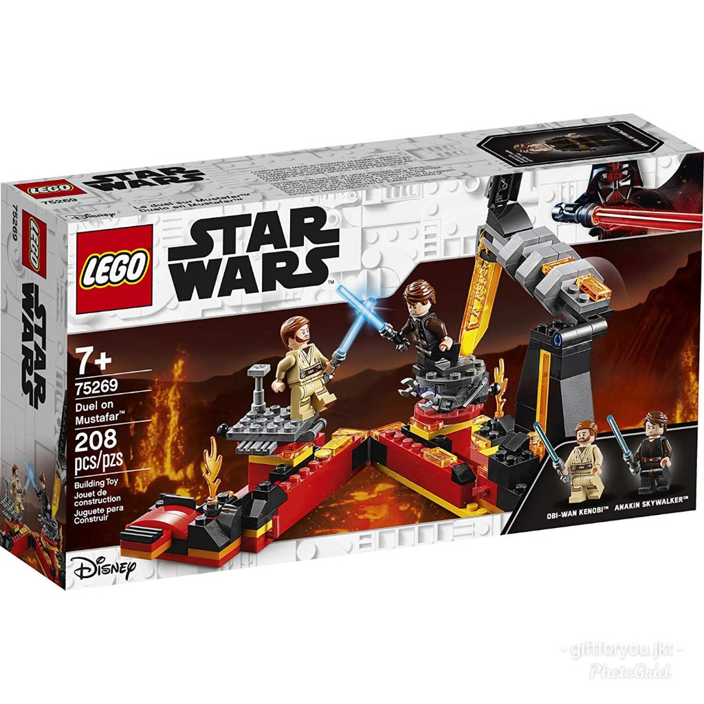 Lego Star Wars Revenge Of The Sith Duel On Mustafar No 75269 Shopee Indonesia