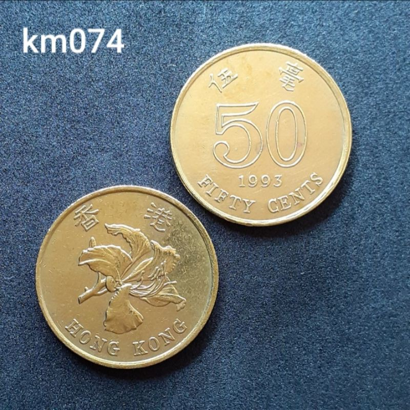 km074 hongkong 50 cents