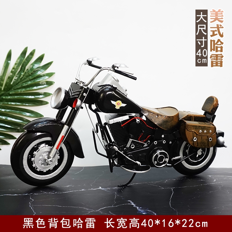 Miniatur Motor Harley Retro Bahan Besi Metal Untuk Dekorasi Kamar Anak Lakilaki Shopee Indonesia