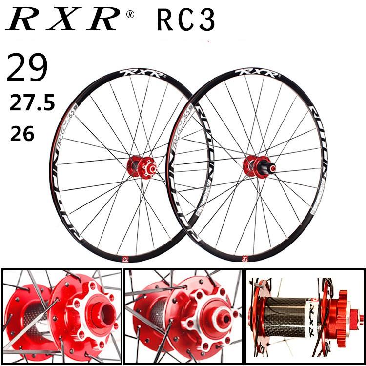 MTB Mountain Bike Wheel set Disc Brake 29er 27.5er 6 hole wheels quick release