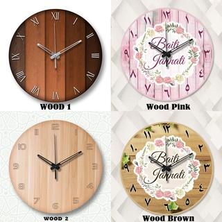 Jam Dinding Motif Kayu Unik Artistik - Natural Wood 1- Mesin Sweep Tanpa  detak 9cb704ceab