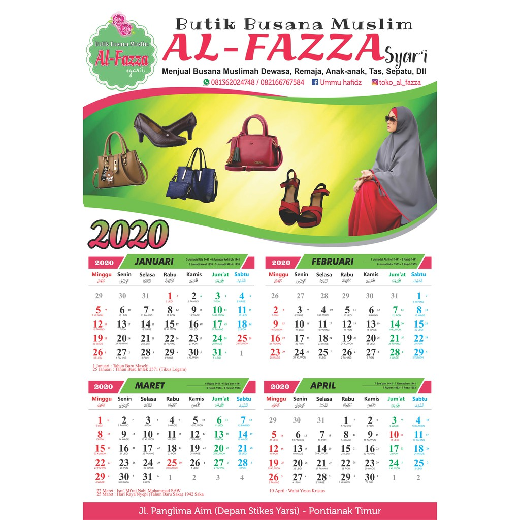 Desain Kalender 2021 Islami