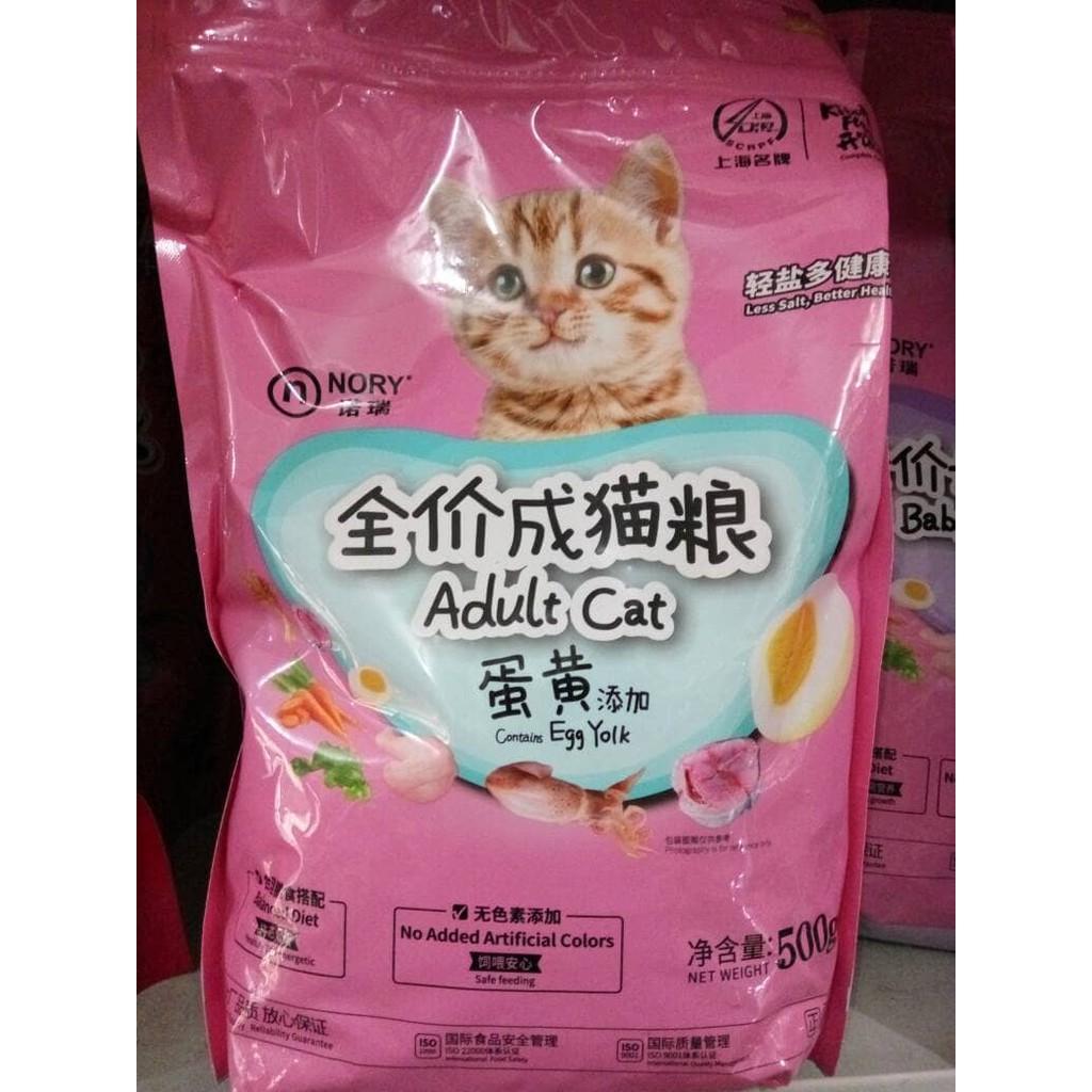 Makanan Kucing Nory Complete Starter & Kitten Food 500g   Shopee Indonesia