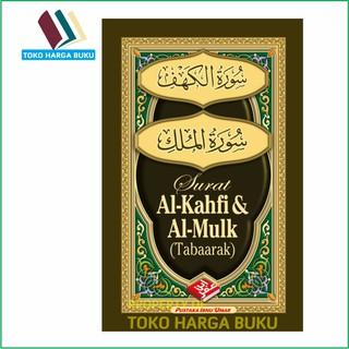 Surat Al Kahfi Dan Al Mulk Pustaka Ibnu Umar