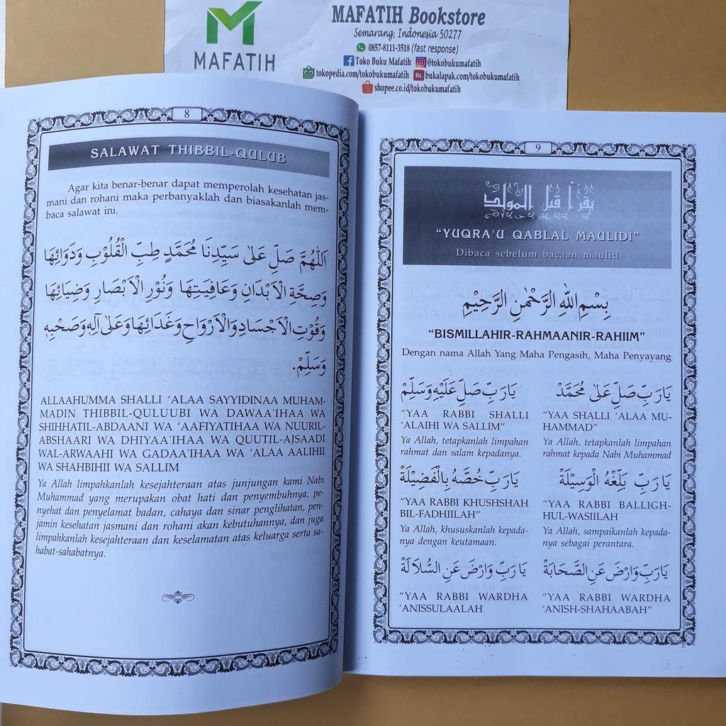 Terjemah Diba Riwayat Kelahiran Nabi Muhammad Saw Kitab Maulid Dziba Sejarah Biografi Rasulullah Shopee Indonesia