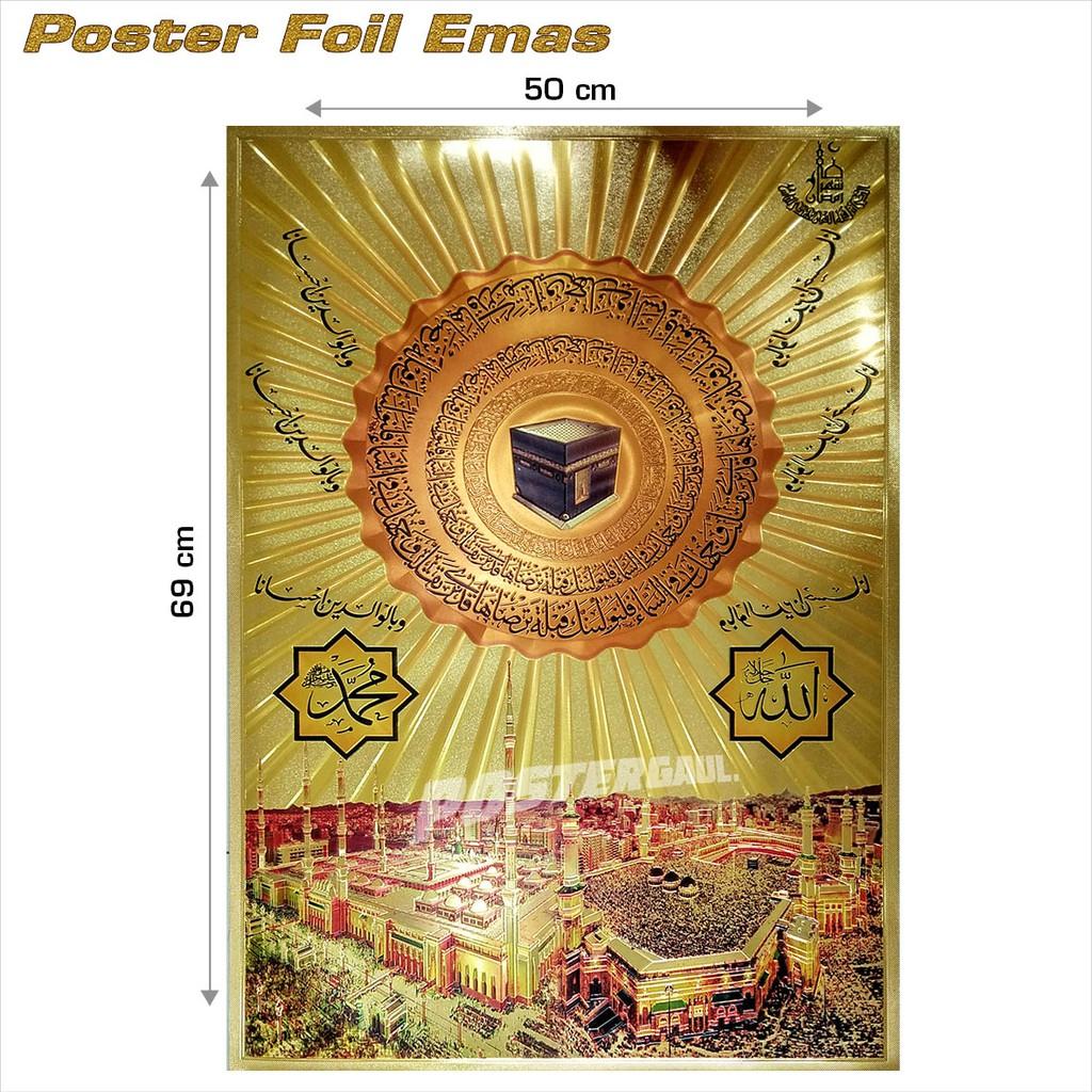 [COD] Poster Foil Emas Jumbo: KALIGRAFI ISLAM ASMAUL HUSNA #FOJU34 - ukuran 50 x 69 cm | Shopee Indonesia