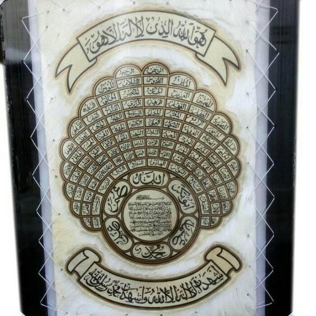 Kaligrafi Islam Ayat Kursi Asmaul Husna Foju23 Ukuran 69 . Source ·.