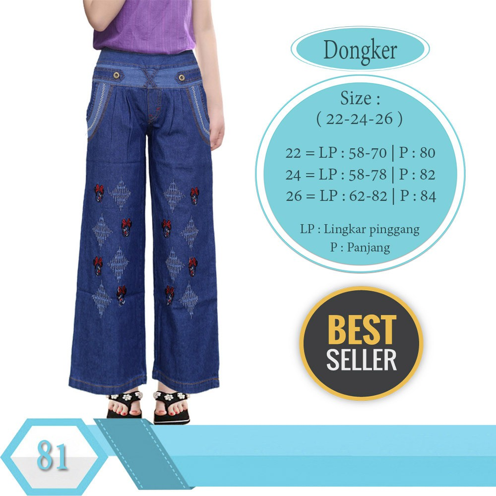 Celana Kulot Bahan Jeans Anak 6 7 8 9 10 11 12 Jegging Size L 4 5 Tahun Jeging Panjang Joger Shopee Indonesia