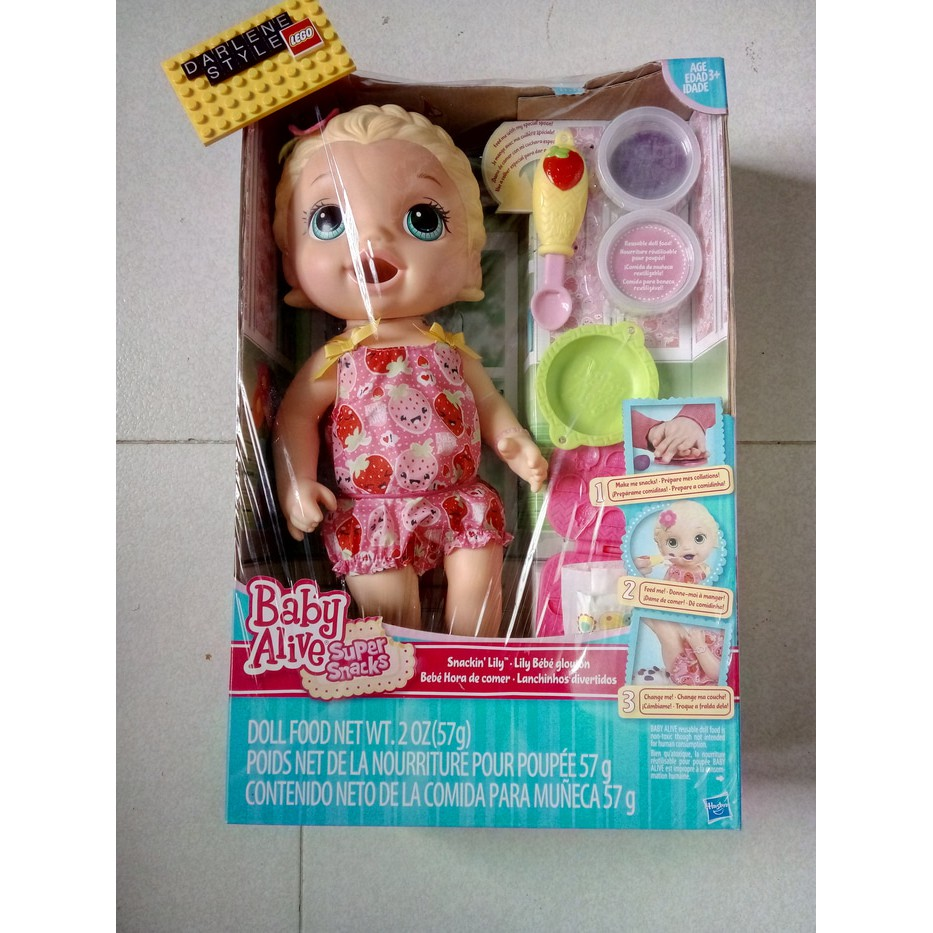 Prom0 Po Lol Surprise Dolls New Glitter Series Berkualitas Shopee Buku Bantal Mengenal Abjad Brs002 Indonesia