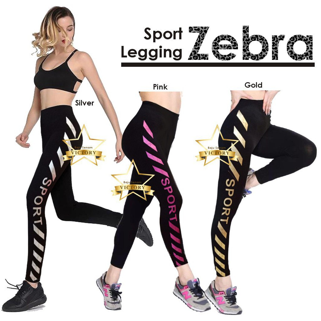 Sport Zebra Legging Celana Senam Impor Legging Zumba Legging Yoga Celana Sport Aerobic Gym Fitness Shopee Indonesia