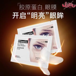 Masker Mata Kolagen Anti Kerut Untuk Mengencangkan Menghilangkan Lingkaran Hitam 3