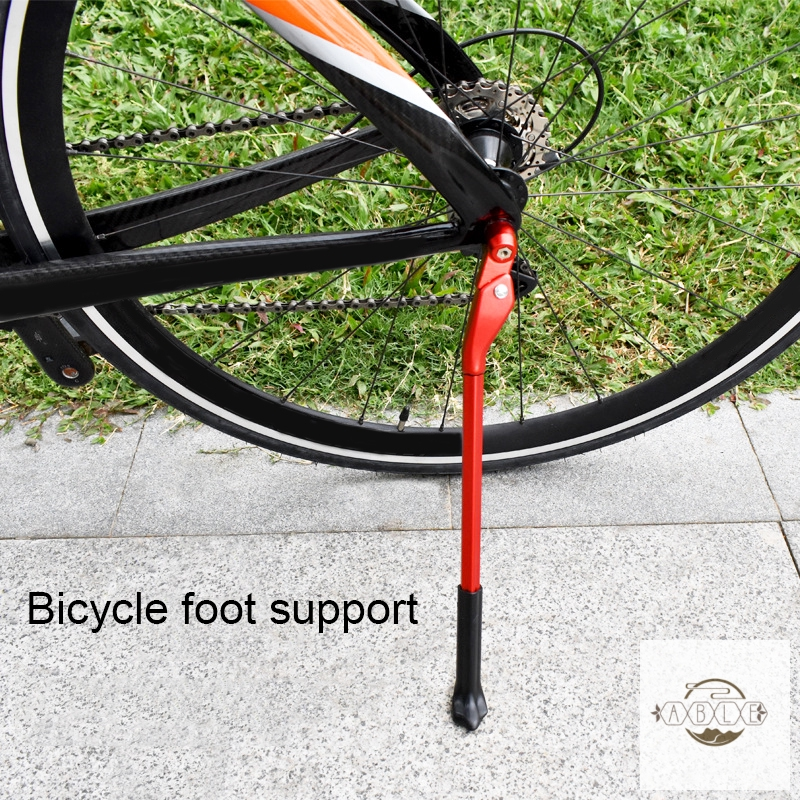 Adjustable MTB Road Bicycle Kickstand Parking Rack Support Side Kick Stand