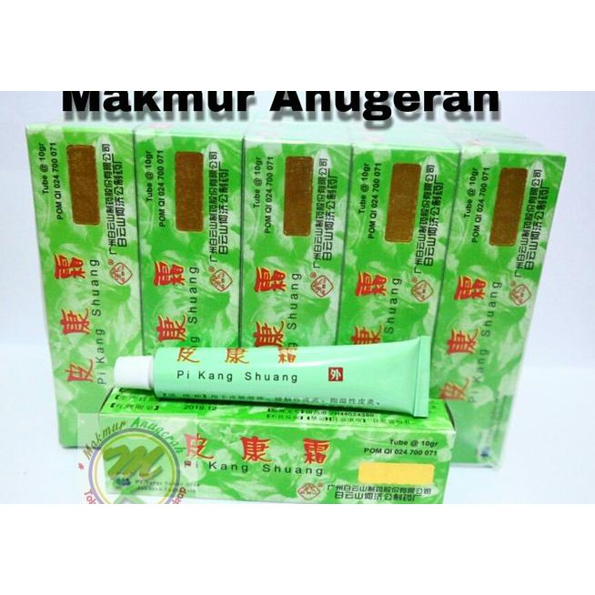 STOK TERBATAS Salep Pi Kang Shuang/ PKS buat Alergi, Jamur, Kurap, Eksim dll MURAAH | Shopee Indonesia