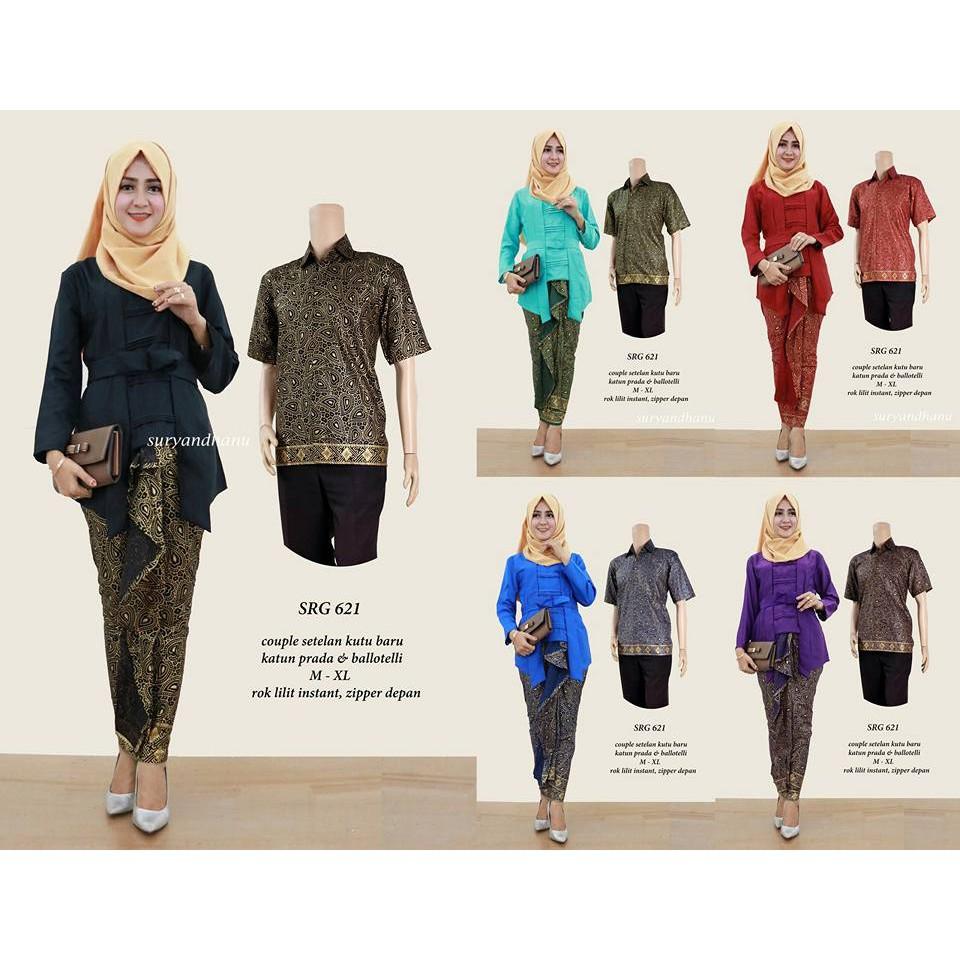 Baju Batik COUPLE ROK   BLUS Ori By Surya Batik -SRG 616  cc7d43d3ca