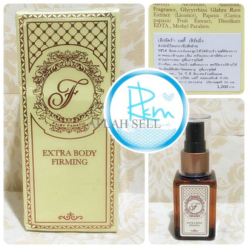 Body Shop Gift Set Shea Shopee Indonesia Kisskozz Slim Secret Box Kecil