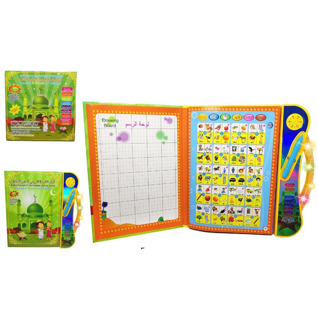 "EELIC kain Buku Bayi-01, ""Color"", Bayi Dapat Belajar Dan Bermain | Shopee Indonesia"