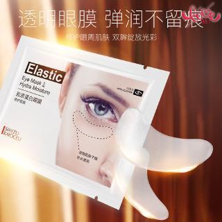 Masker Mata Kolagen Anti Kerut Untuk Mengencangkan Menghilangkan Lingkaran Hitam thumbnail