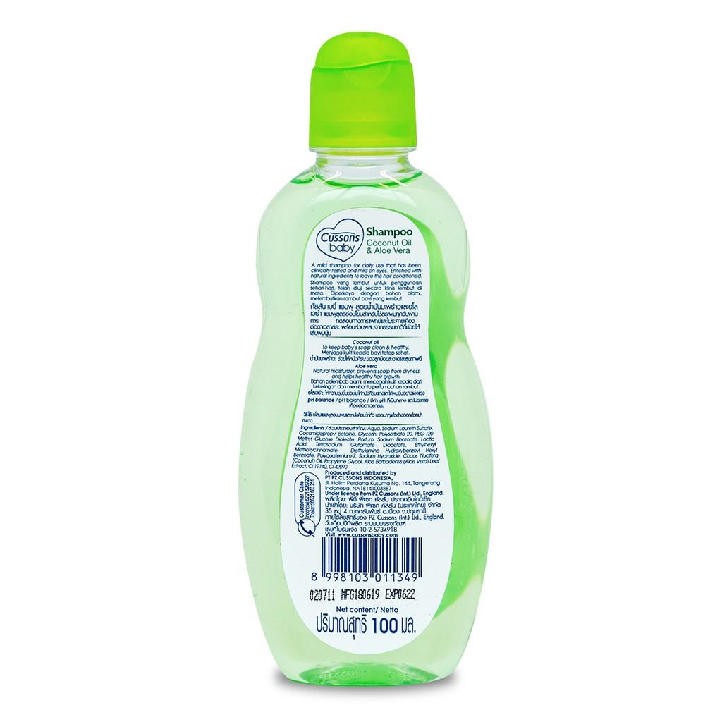 Cussons Baby Shampoo Coconut Oil & Aloe Vera 100ml-1
