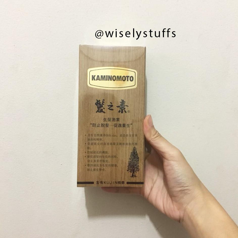 Kaminomoto Hair Growth Accelerator 150 Ml Shopee Indonesia 150ml