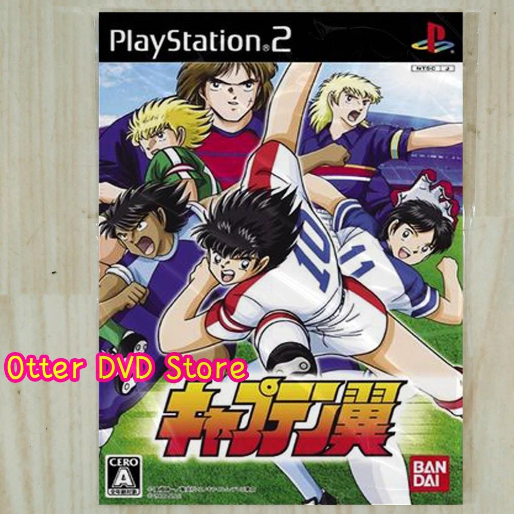 Kaset Game Ps2 Ps 2 Captain Tsubasa Japan Shopee Indonesia