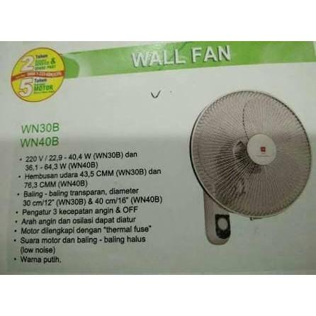 """Wall Fan / Kipas Angin Tembok / Dinding KDK 12"""" (30 cm) WN30B"""