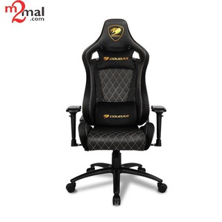 Kursi Gaming Chair Cougar Armor S Royal Gold Titanium ...
