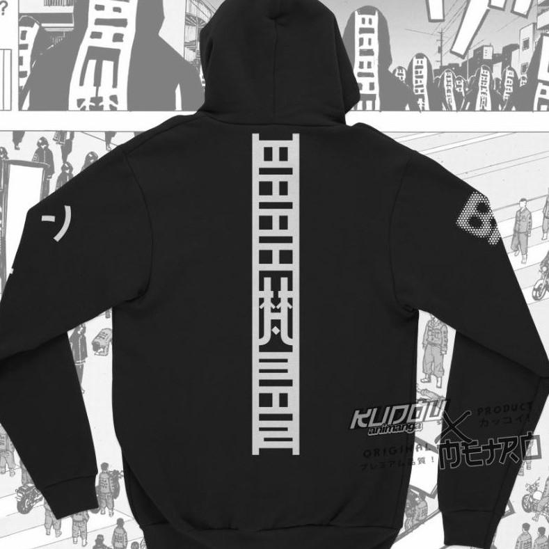 Jaket Gang Brahman Tokyo Revengers Anime Manga Geng Motor Kawaragi Senju Jacket