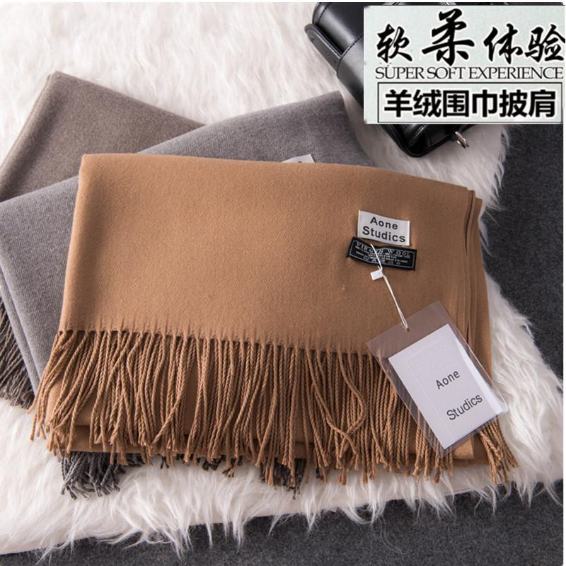 ✐✓Annual meeting Red Scarf custom thickened female winter wool imitation  cashmere shawl Embroidery
