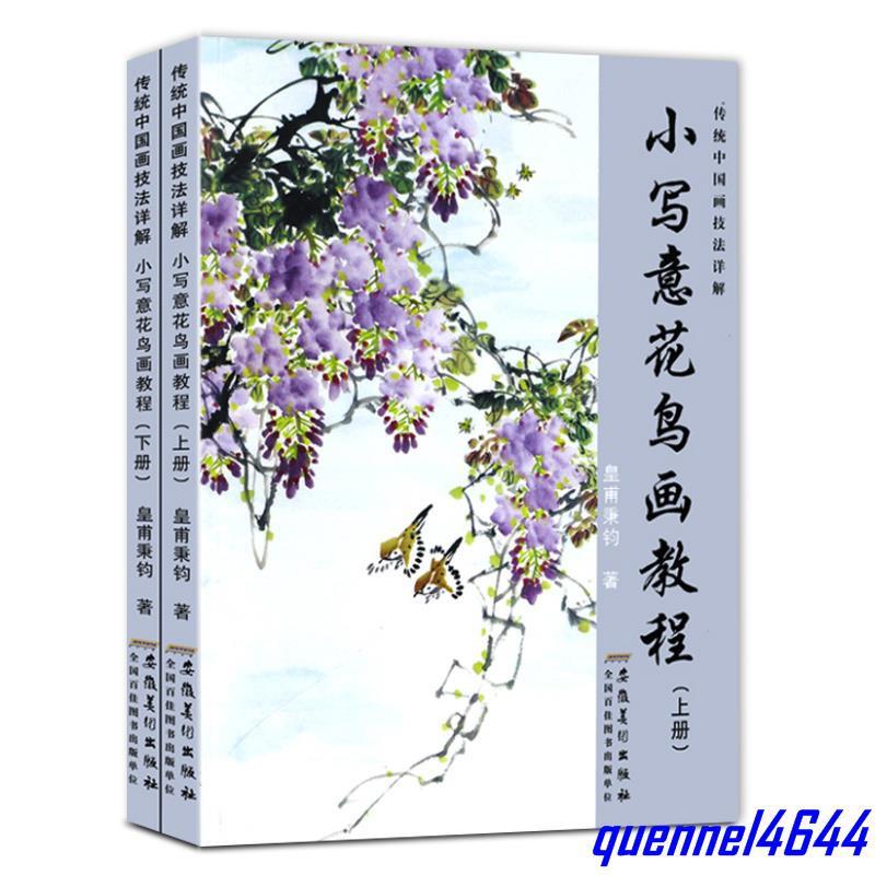 Buku Gambar Lukis Bunga Burung Kecil Untuk Belajar Menulis