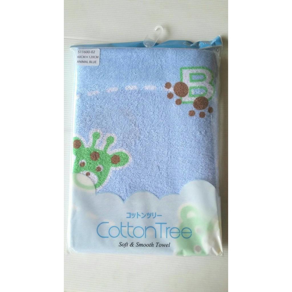 Handuk Bayi Jepang Motif Keren Review Harga Terkini Dan Anak Super Halus Gempi Cantik Cotton Tree Original Berkua