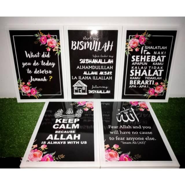 paket hiasan dinding wall decor islamic quotes hitam putih shabby