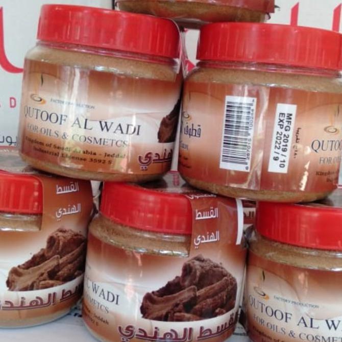 Qutoof Al Wadi (Indian Costus Root / Qust Al-Hindi / Qusthul Hindi) produk original