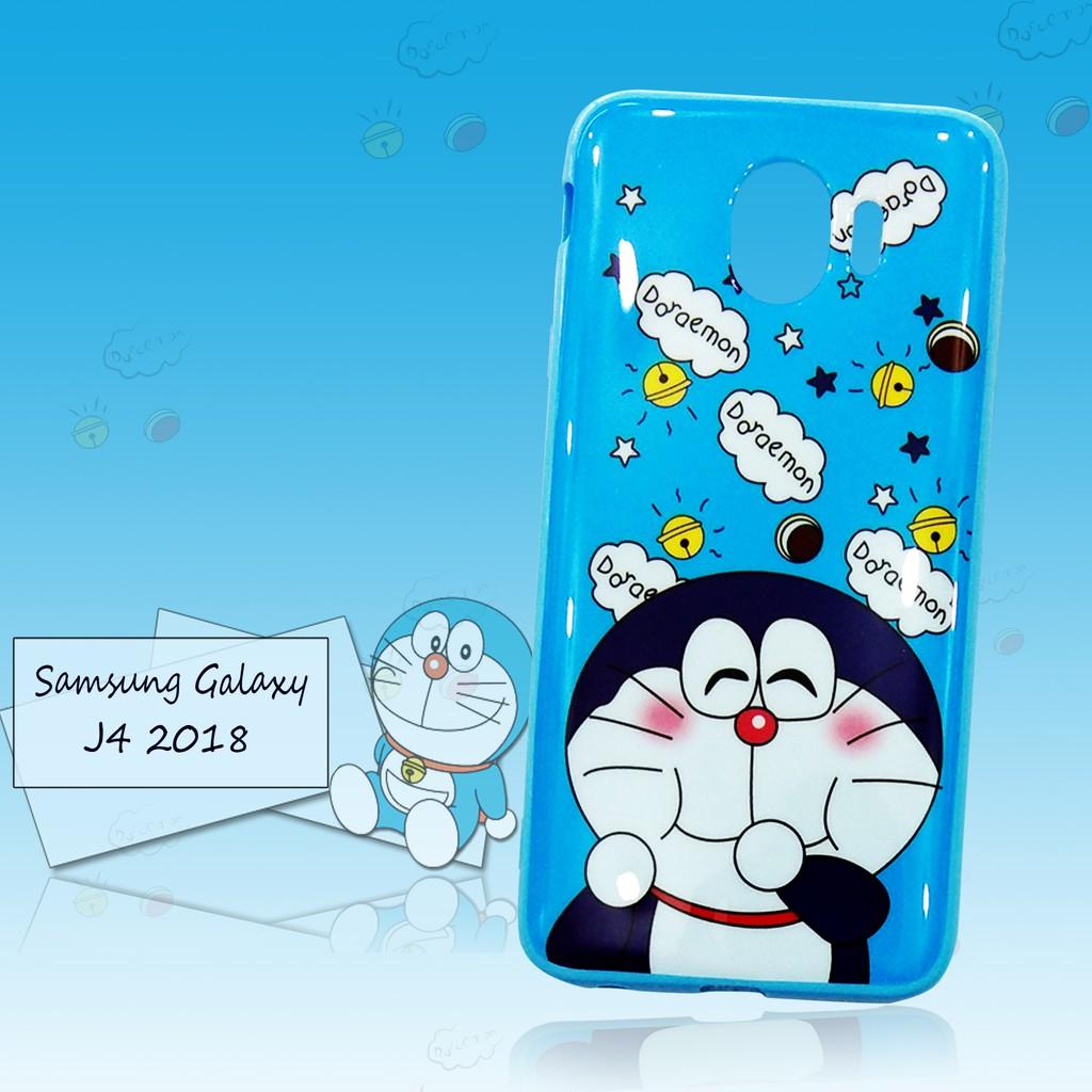 Download Gambar Doraemon Galaxy
