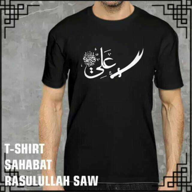 Baju Tulisan Islami 97