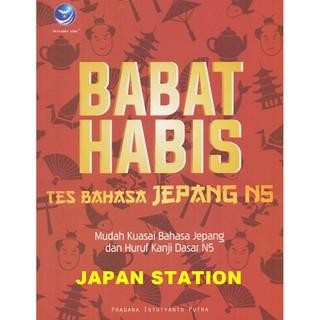 Buku Bahasa Jepang JLPT N3 Choukai Speed Master - FREE CD AUDIO