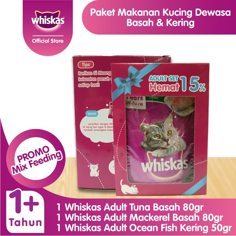 [isi 6 Pack] Whiskas Pouch Junior 85gr Makanan Kucing Basah rasa Tuna | Shopee